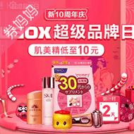苏宁LAOX超级品牌日