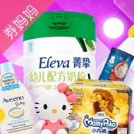 京东超市周年庆母婴主会场