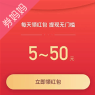5-50元京东可提现红包