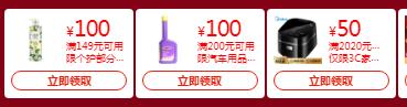 QQ截图20200119085105.png