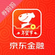 京东金融春节薅羊毛攻略