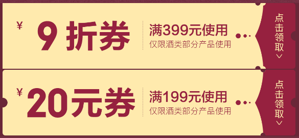 QQ截图20201014104422.png