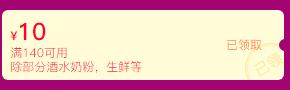 QQ截图20200908095338.png