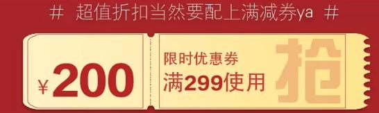 QQ截图20201015143704.png
