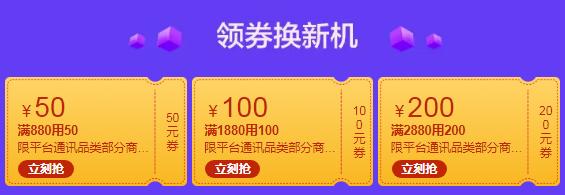 QQ截图20201017142534.png