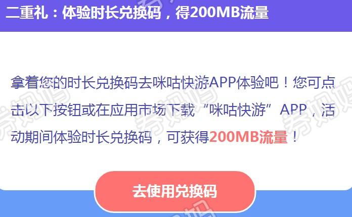 QQ截图20201009114022.png