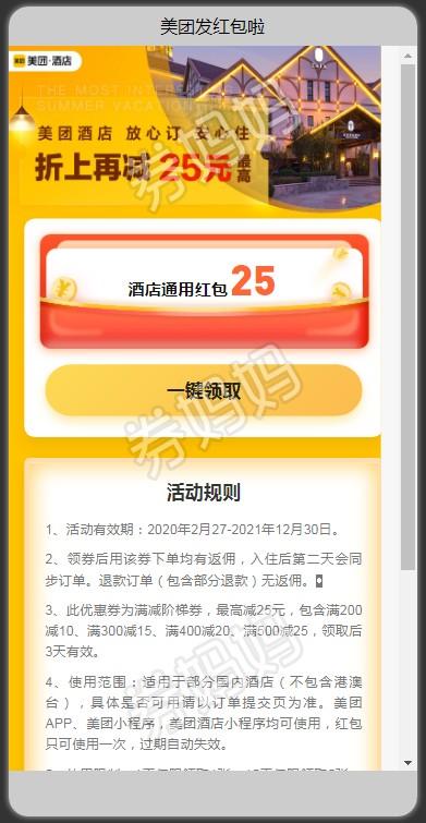 QQ截图20201203152646.png