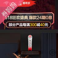 京东小家电红6月狂欢盛典