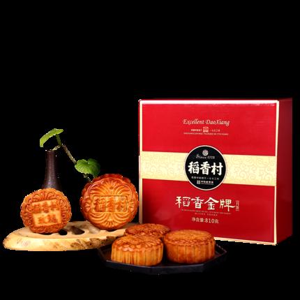 稻香村月饼11饼11味