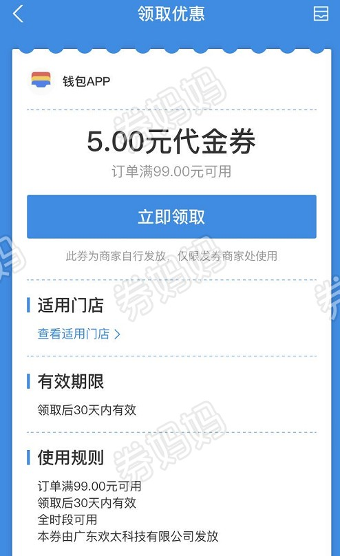QQ截图20200808141031.png
