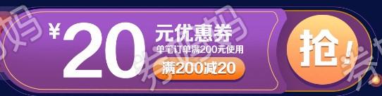 QQ截图20200914111749.png
