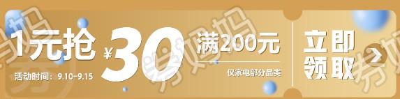 QQ截图20200915085942.png