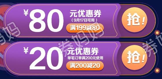 QQ截图20200917090038.png