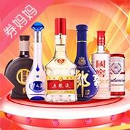苏宁优惠券:919购酒节