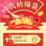 京东电器超级体验店送1元京东红包