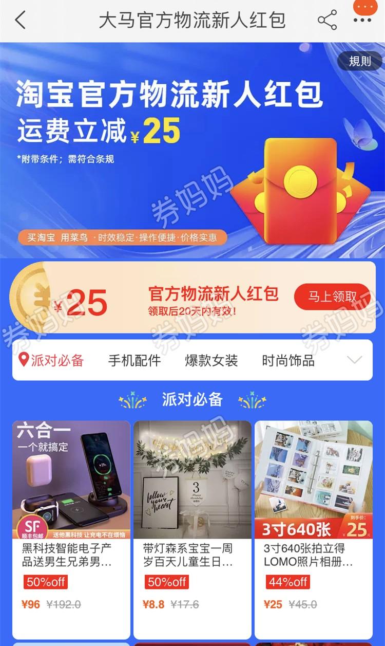 QQ图片20210425155400_副本.png