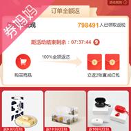 0元购26盒牛奶