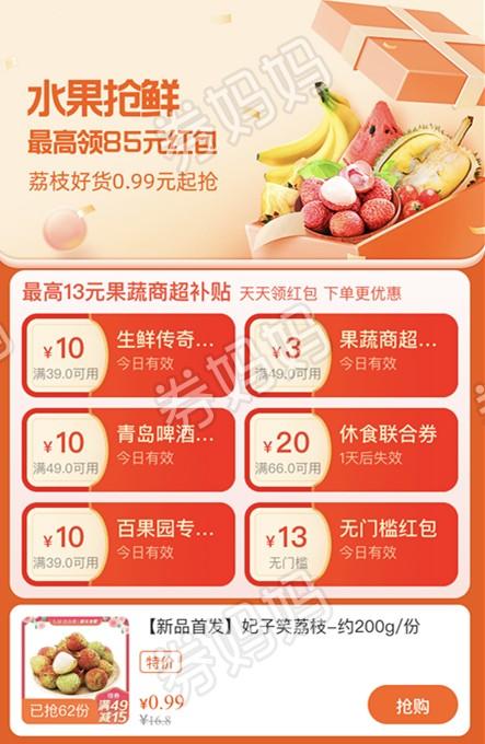 QQ图片20210524105130_副本.png