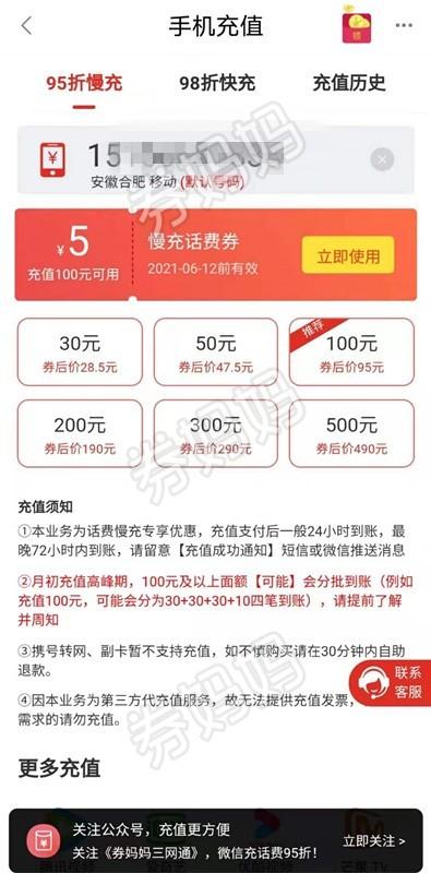 微信图片_20210611100850_副本.jpg