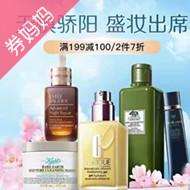 京东优惠券:国际美妆