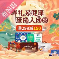 京东优惠卷:生鲜产品