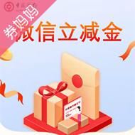 中国银行绑卡领5元微信立减金